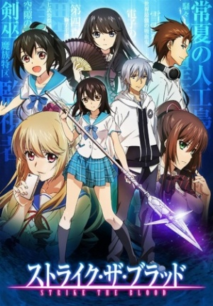 Strike the Blood.jpg