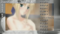 Fate Stay Night 24.png