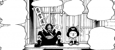 One Piece ch 446 2.png