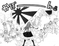 Fairy Tail ch 114 1.png