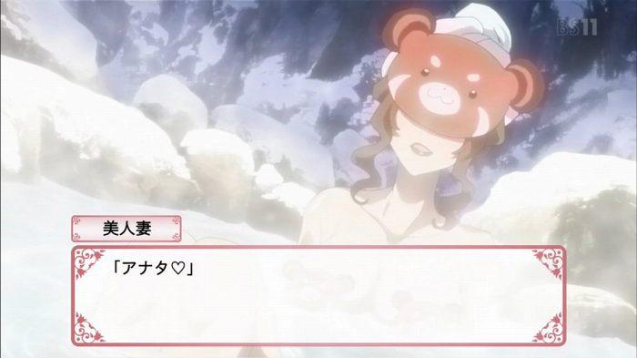 Fileconception4jpg Anime Bath Scene Wiki