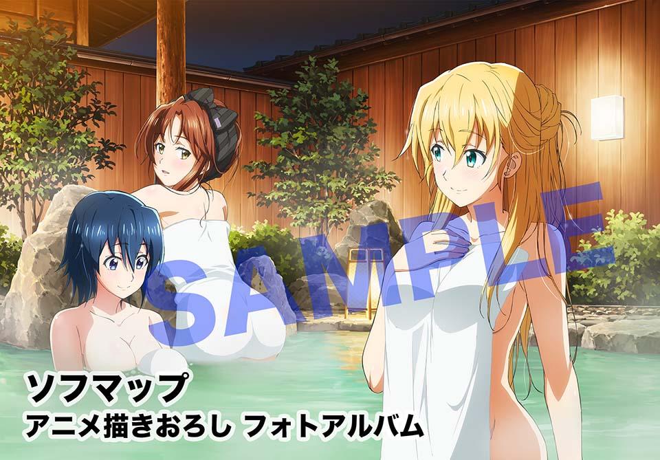 File:Gamers BD Poster.jpg - Anime Bath Scene Wiki
