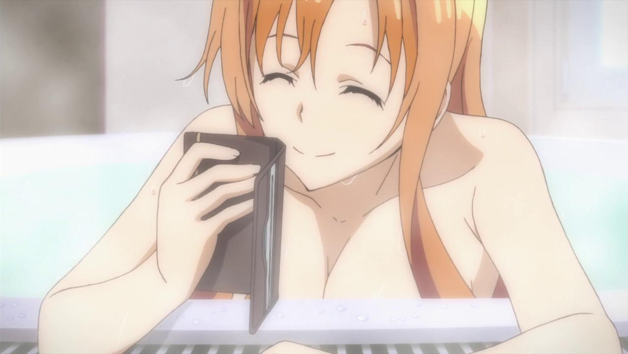 Nude Bath Scene